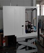 三综合温湿度试验箱