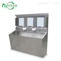 1800*600*1800三人位手術室洗手池