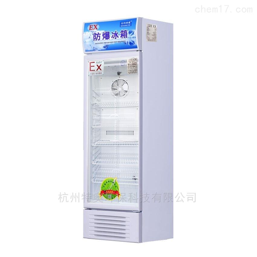 福州化学品实验室低温防爆冰箱