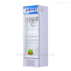 長春化學品實驗室低溫防爆冰箱