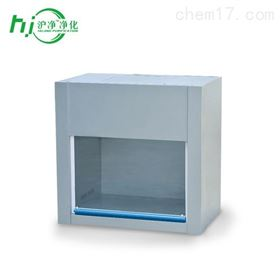 VD-850型桌上式垂直送風潔凈工作臺
