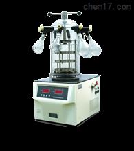 FD-1系列小型凍干機