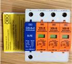 *德國OBO電源防雷器 電涌保護器價格