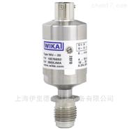 原装德国威卡WIKA超高纯度应用传感器