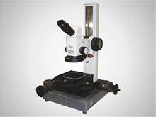 馬爾車間測量顯微鏡