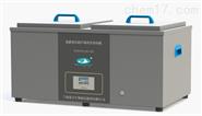 拔罐器具超声波清洗消毒机