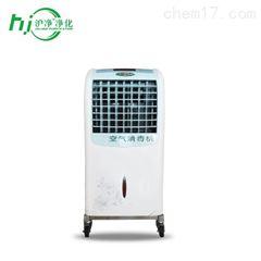 ZJY-200型 300m³可移动式医用空气消毒机
