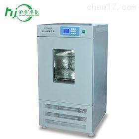 数码恒温血小板振荡保存箱ZJSW-1A