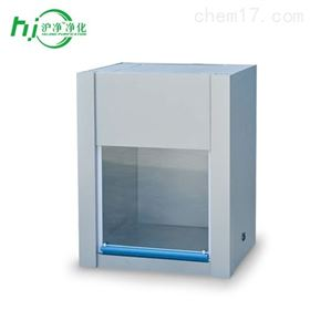 HD-650桌上式潔凈臺(水平送風)