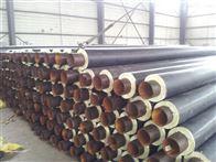 DN300国标硬质泡沫直埋保温管多少钱一米