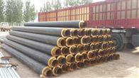 DN300钢套钢蒸汽复合保温管价格