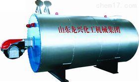 燃油气导热油炉安装操作说明书