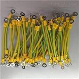 黄绿接地线BVR2.5平方长80毫米经销商
