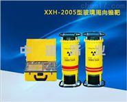 便携式X射线探伤仪(甲级资质)