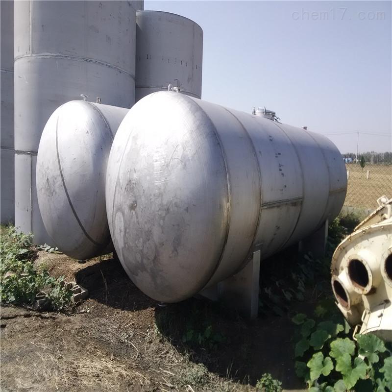 供应储罐 不锈钢储罐 储水罐 化工罐 搅拌罐