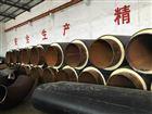 优质直埋保温管厂家批发,聚氨酯管供货厂家