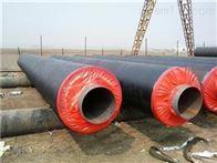 国标硬质泡沫直埋保温管道