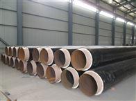 DN300长春市塑套钢蒸汽复合保温管报价