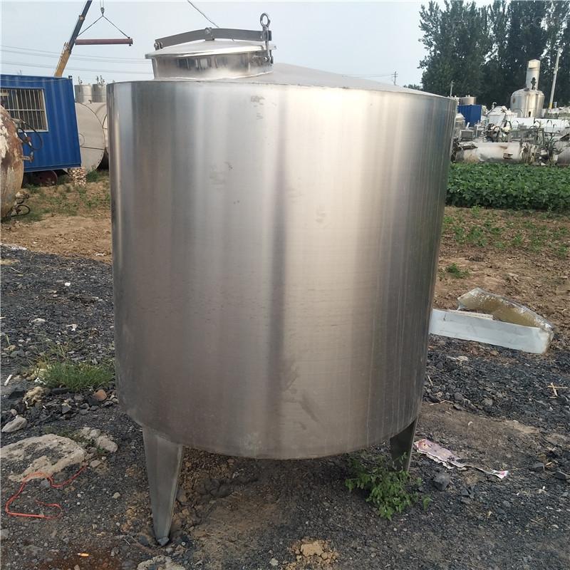 厂家定做二手双层保温搅拌罐