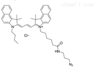 Cy3.5 azideCyanine3.5 azide/cy3.5叠氮点击化学染料