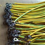 光伏跨接线4平方35公分产品简介