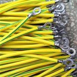 光伏接地线BVR4平方长250毫米产品介绍