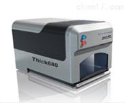 手持式不锈钢材质检测光谱仪