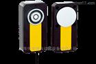 MLP1德国西克SICK安全锁定装置原装进口