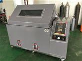 LHYWPP板盐雾试验箱