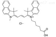 荧光染料Cy3.5 carboxylic acid/cy3.5羧酸荧光染料