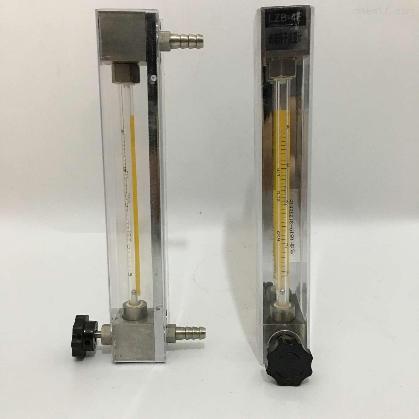 LZB-4WB带流量调节玻璃转子流量计