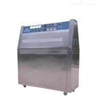 紫外線耐候試驗箱