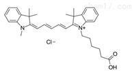 Cy5 carboxylic acidCyanine5 carboxylic acid/Cy5游离羧酸染料
