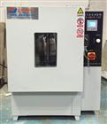 JW-HQ225天津换气老化试验箱