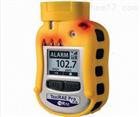 华瑞VOC检测仪PID无机 有毒 可燃气体阐发仪