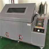 YSYW-120天津鹽霧試驗箱