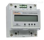 安科瑞DDSF1352-F终端电能双向计量表
