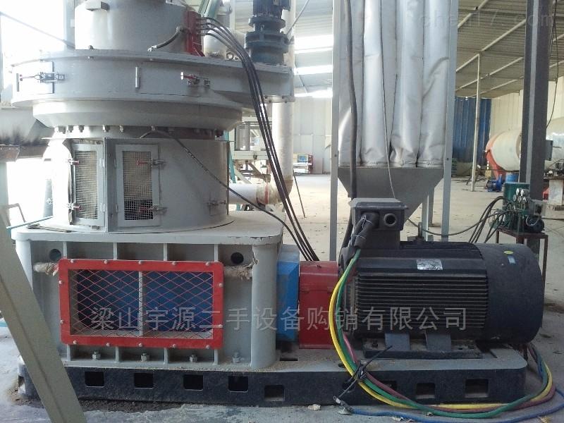 环保节能型二手生物质颗粒机厂家回收