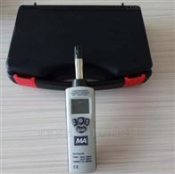 YWSD50/100矿用本安防爆型温湿度检测仪