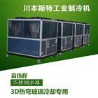 CBE-84ALC医药设备水冷却系统