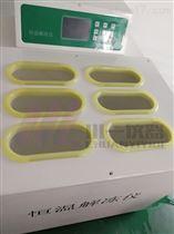 全自动血液解冻箱CYRJ-4D恒温化浆机