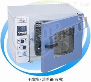 上海一恒PH-240(A)智能干燥/培养两用箱