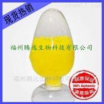 兽药级三氮脒|原料药用法用量
