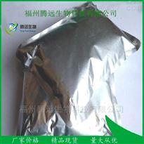 食品级溶菌酶|防腐剂生产厂家