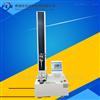 FLR-NP01PC衛生紙及其制品球形耐破度測定儀耐破儀