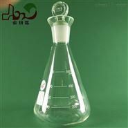 定碘烧瓶玻璃仪器生产厂家