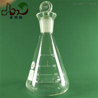 定碘燒瓶玻璃儀器生產廠家