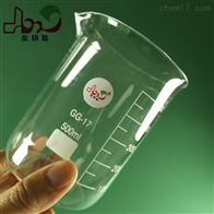 廠家直銷,一等品,燒杯,玻璃儀器生產廠家