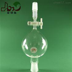 *,球形分液漏斗,玻璃仪器生产厂家