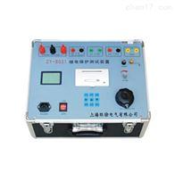 LYCD功率差动继电器校验仪